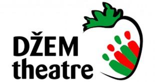 dzem theatre
